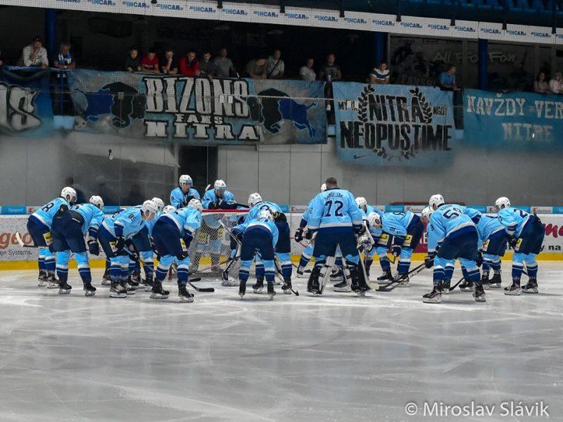 нитра-хоккей-словакия