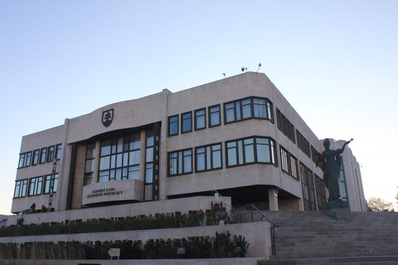 рада-парламент-здание