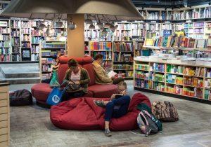 книги-магазин