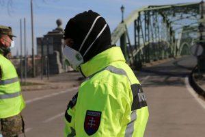 полиция карантин