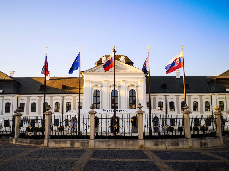 Словакия президент
