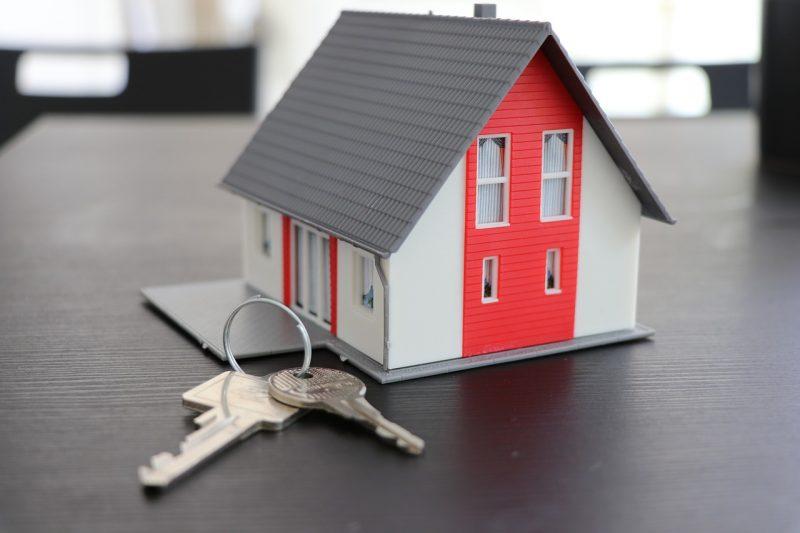 дом недвижимость ипотека