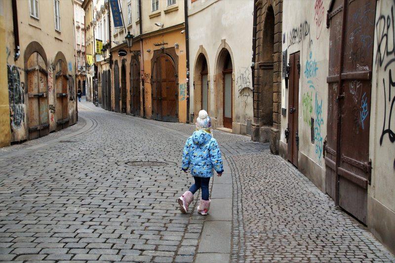 город карантин улица