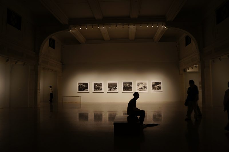 музей выставка