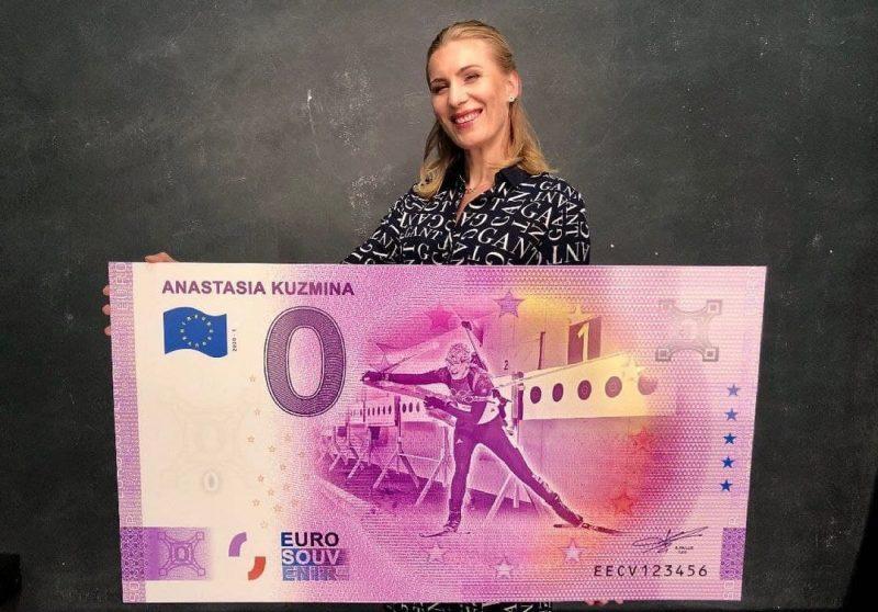анастасия-кузьмина-банкнота