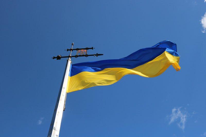 флаг-украина